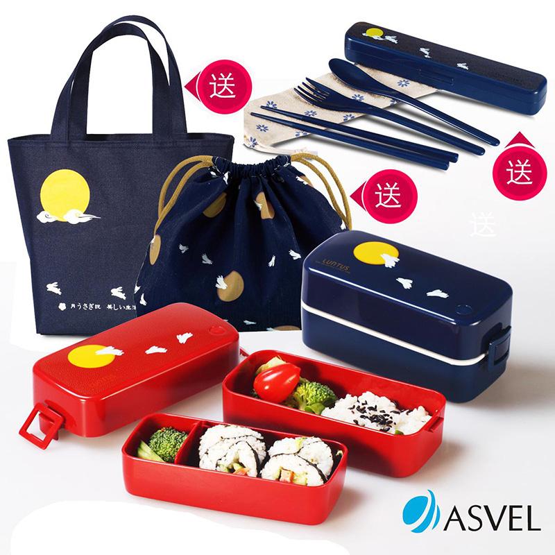 日本ASVEL双层饭盒便当盒日式分格月兔午餐盒学生微波炉饭盒
