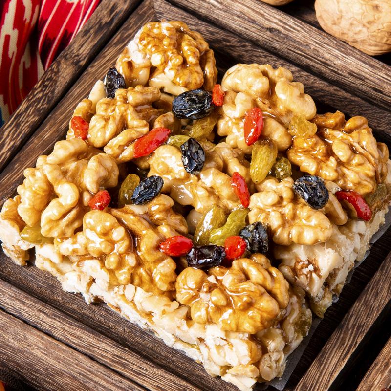 新疆特产传统手工切糕正宗核桃枸杞玛仁糖混合坚果营养零食包邮