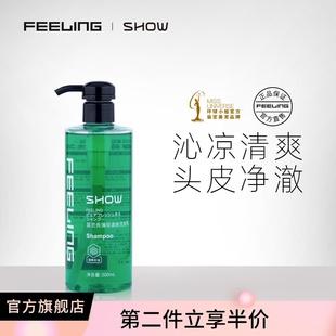 菲灵清爽洗发乳深层清洁舒缓头皮控油舒爽去油蓬松洗发水500ml