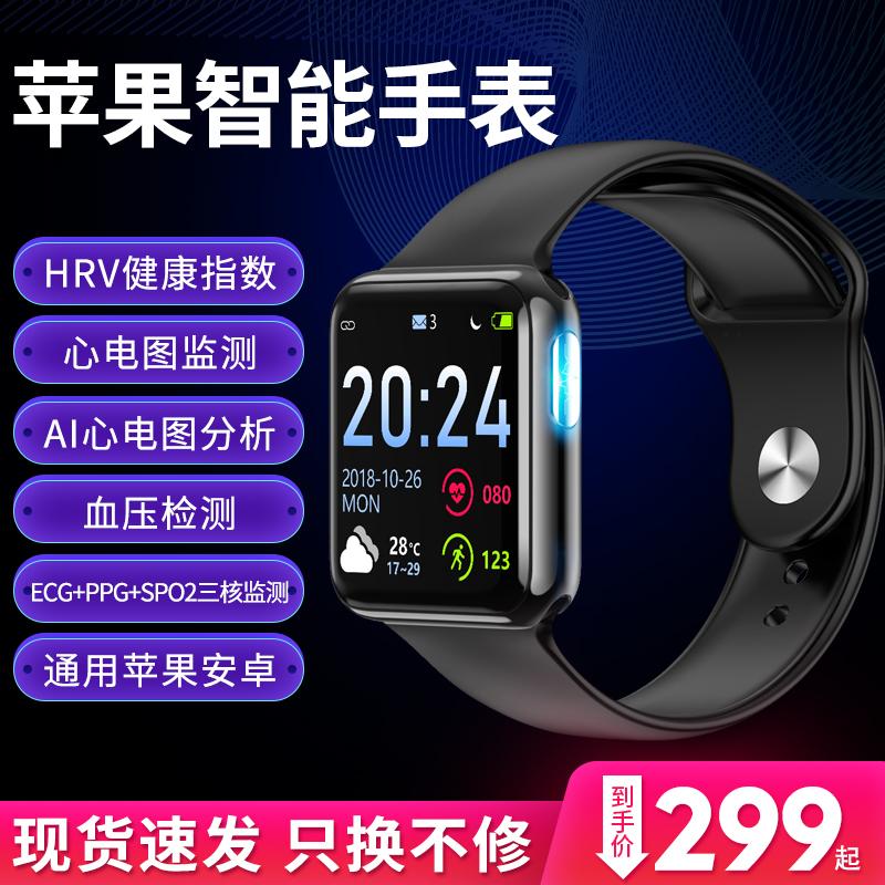 苹果智能手表iWatch心率手环5医疗心电图血压血氧智能心脏脉搏监测健康运动计步防水老人睡眠4代安卓通用3代