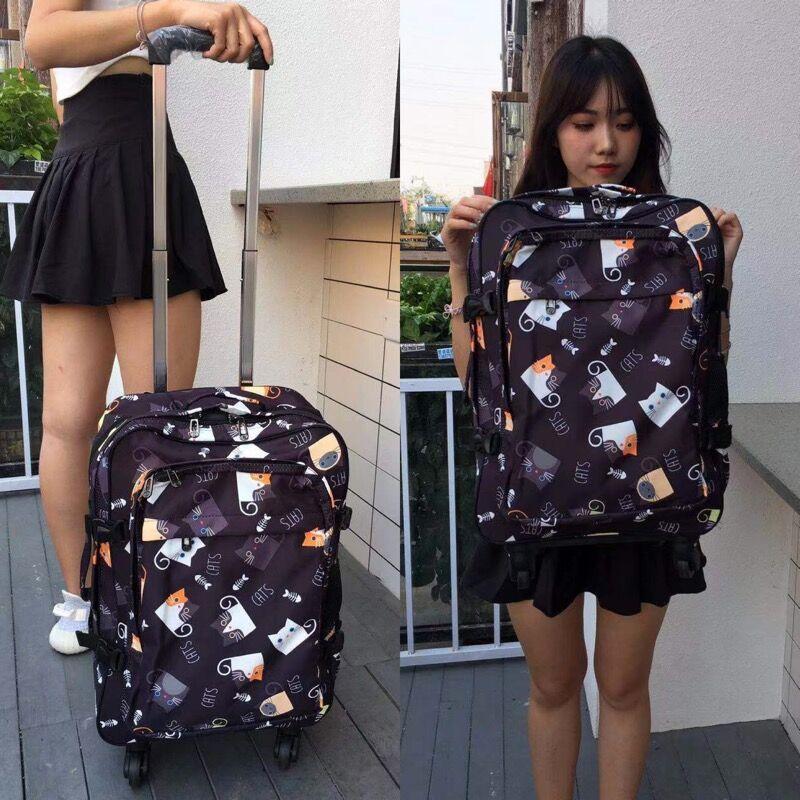 新品多功能拉杆箱大容量双肩背包男女万向轮旅行箱商务行李箱超轻