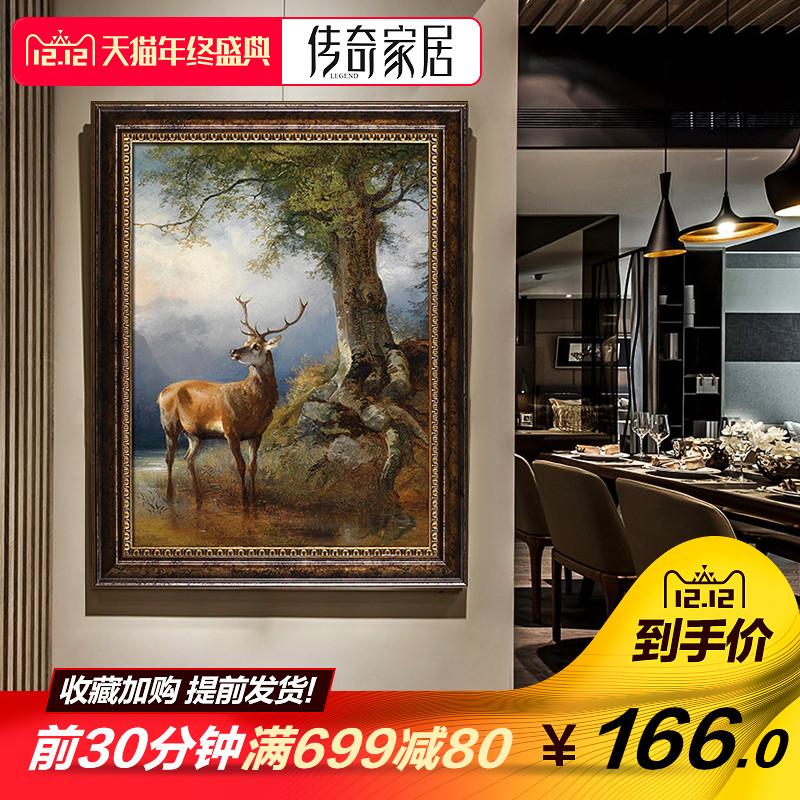 传奇手绘油画有框玄关竖画客厅走廊沙发背景墙麋鹿挂画装饰画北欧