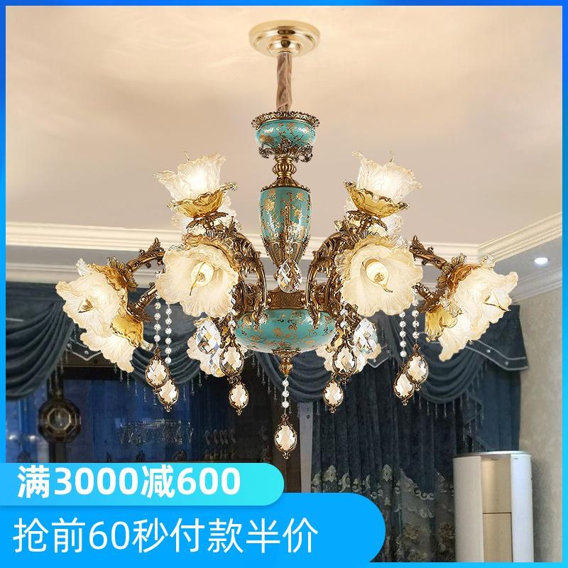 全铜欧式客厅吊灯灯具