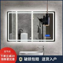 化妆镜壁挂led浴室灯镜厕所智能防雾卫浴镜子带灯无框卫生间镜子