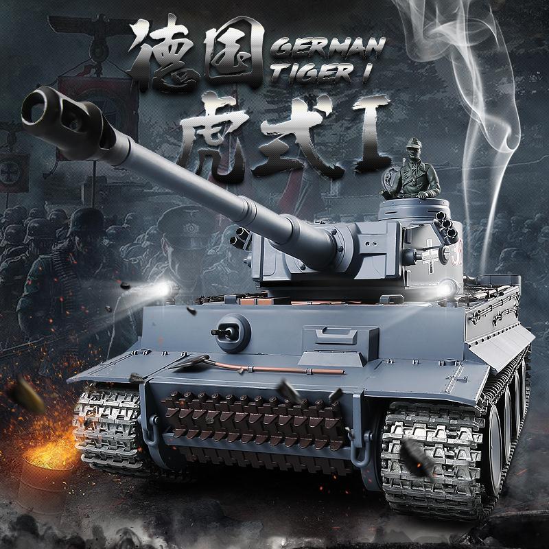 恒龙新款6.0S虎式金属遥控坦克儿童电玩具战车可发射攀爬越野大脚