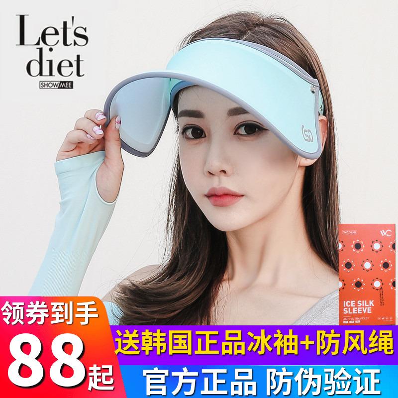 韩国lets diet防晒帽女防紫外线防晒太阳帽遮脸大帽檐百搭遮阳帽