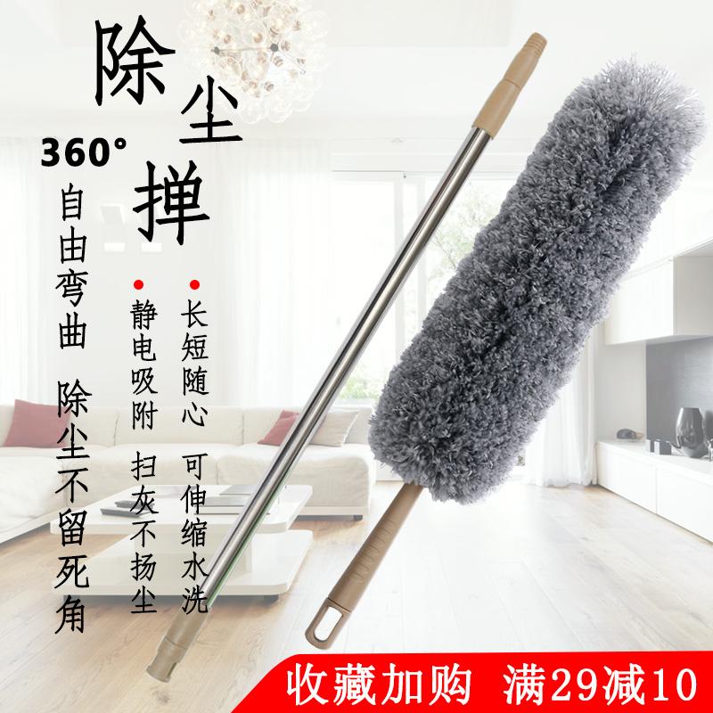 鸡毛掸子除尘家用静电伸缩汽车用灰尘工具加厚扫灰家务清洁不掉毛