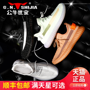 Bull family running shoes authentic 2019 new autumn men and women shoes trend casual breathable flying weaving sports shoes