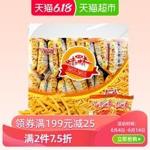 咪咪蝦條360g愛尚好吃膨化零食童年大禮包網紅休閑懷舊小吃食品