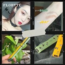 FLORTTE花洛莉亚眉笔双头极细彩色自然立体不晕妆平价初学者7色选