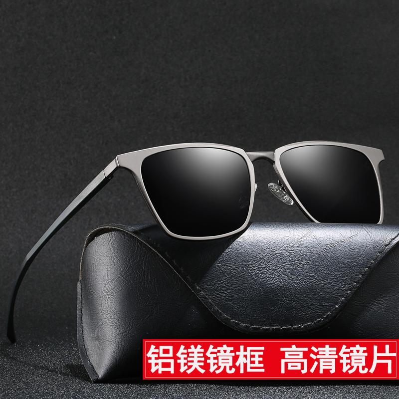 偏光太阳镜潮男士运动司机墨镜开车驾驶镜轻盈铝镁太阳眼镜女复古