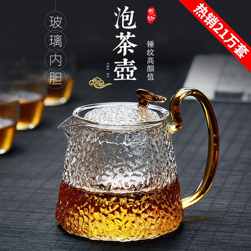 玻璃茶壶单壶功夫泡茶壶煮茶家用耐高温过滤花茶壶小红茶茶具套装