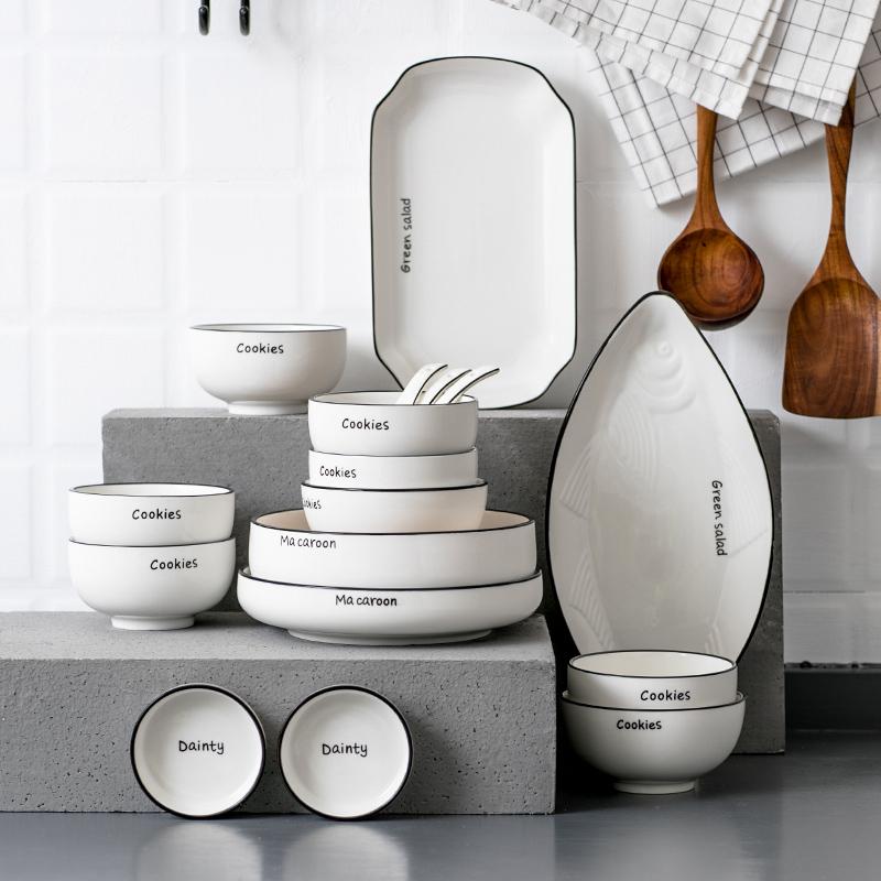 北欧简约餐具碗家用饭碗陶瓷碗餐具面碗大碗瓷碗大号吃饭碗汤碗