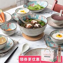 2/4/6的陶瓷碗日z07家用碗筷0s餐具套装两的情侣碗具碗