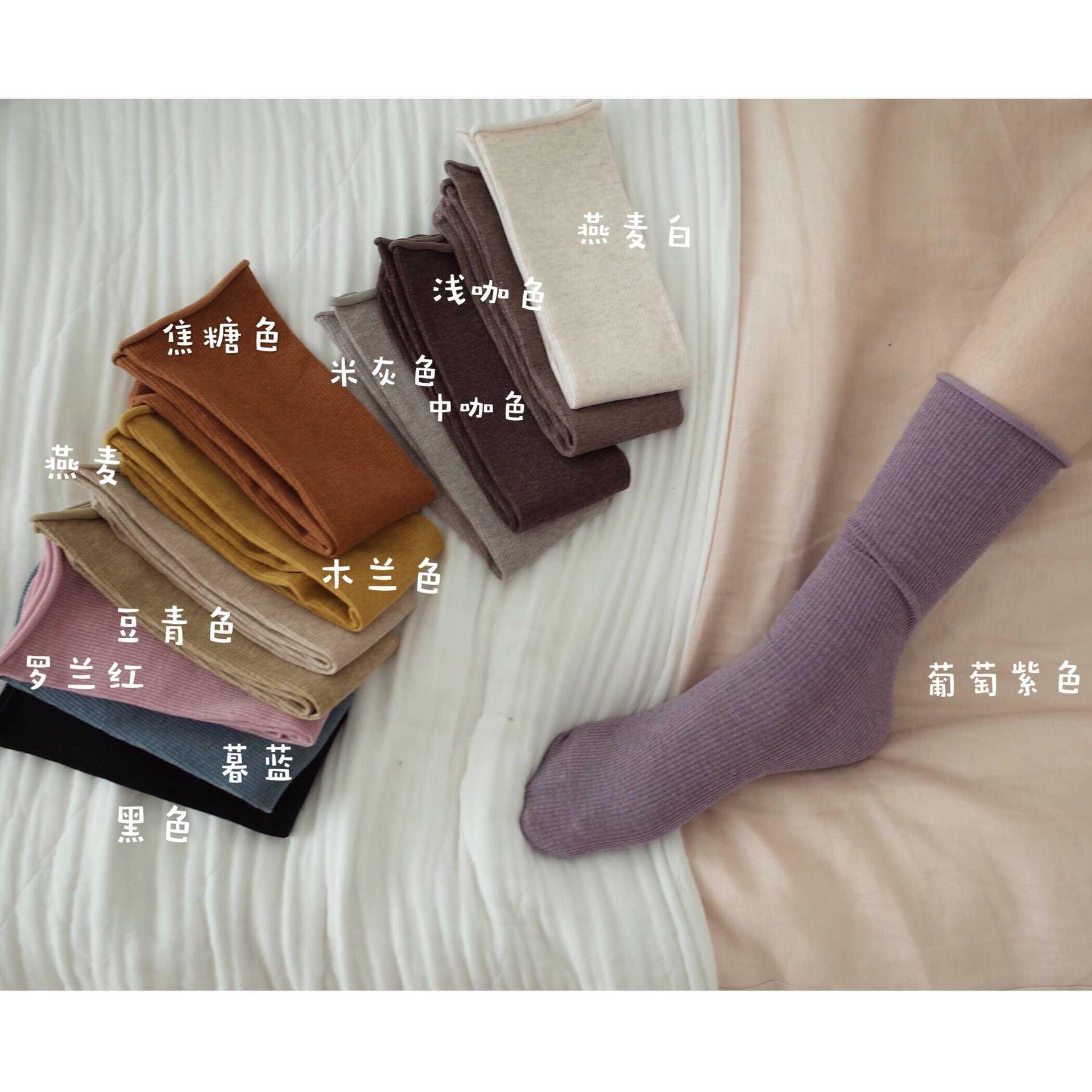 5双包邮  百搭保暖莫兰迪Nayean多彩ins风中长筒袜服饰其他配件