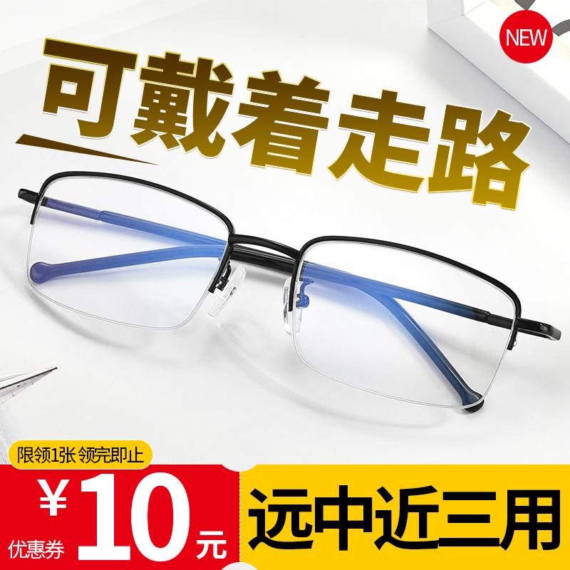 西岚智能老花镜男远近两用自动调节度数高清防蓝光变焦老人眼镜男