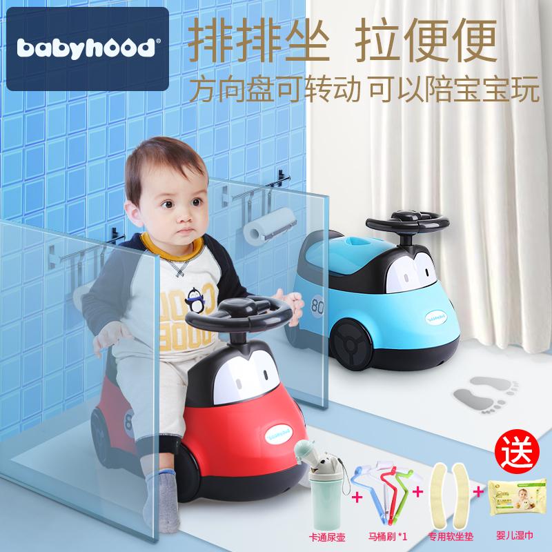 世纪宝贝儿童坐便器婴儿宝宝婴幼儿马桶男女小孩尿便盆1-3岁便携