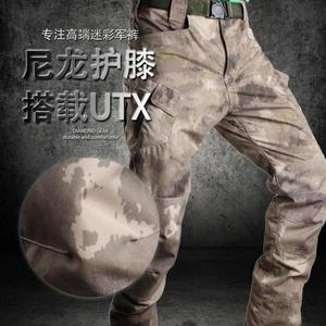 Authentic autumn and winter ruins camouflage tactical pants men's special forces overalls tactical pants outdoor army fan clothing