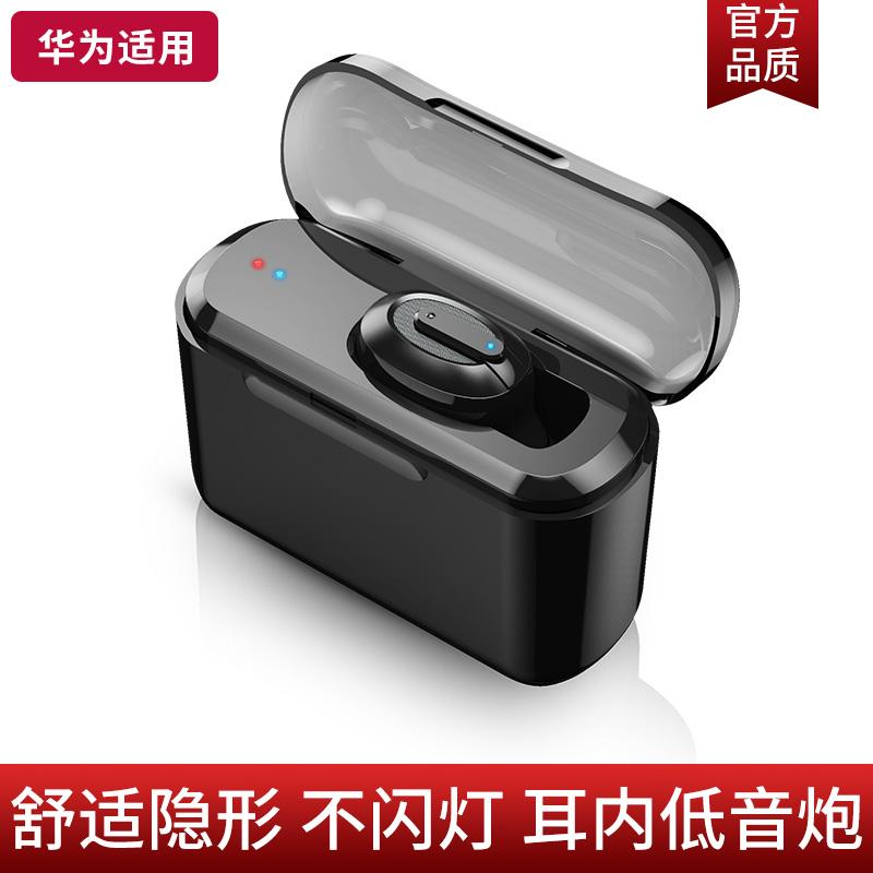 适用于华为无线蓝牙耳机迷你超小隐形9plus/8e/9/nova4/9s/p30/nova 4e/mate20/p20手机入耳式通用微型耳塞式