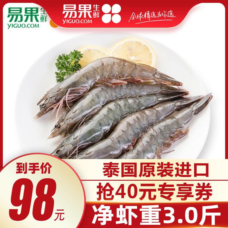 CP冷冻南美白虾1.5kg(40-50只/kg) 海鲜水产 泰国白虾图片