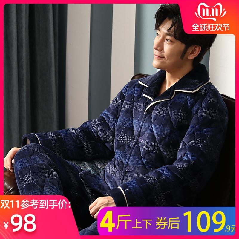 睡衣男冬季加厚加绒珊瑚绒三层夹棉法兰绒保暖家居服青年大码套装满129元减60元