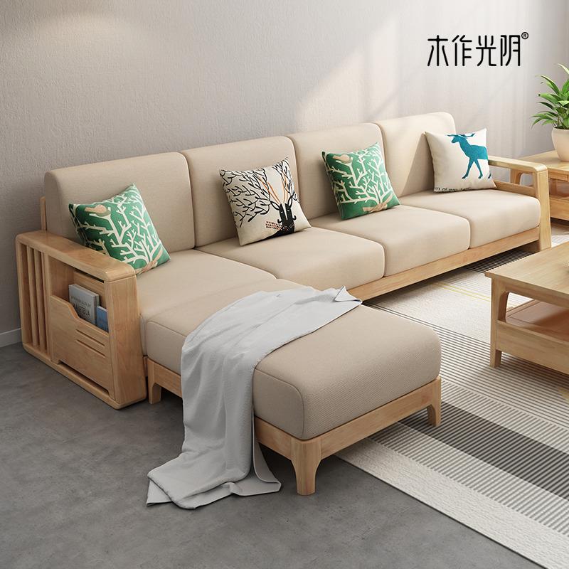北欧实木沙发组合现代简约布艺储物客厅木沙发小户型家具组合套装