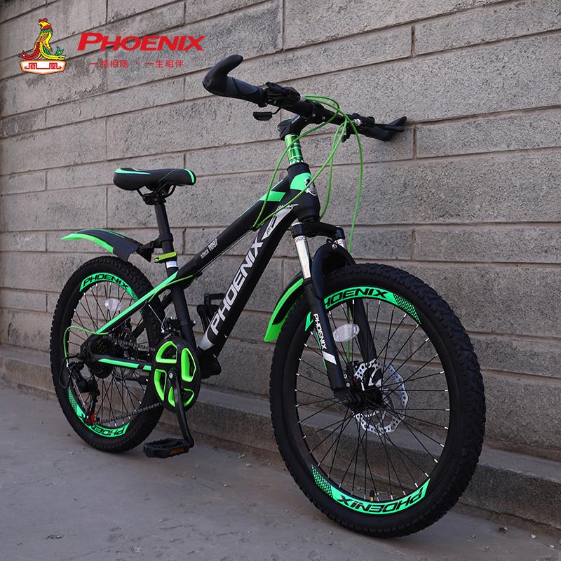 凤凰自行车18寸20寸22寸儿童山地车青少年学生车男女孩变速车赛车