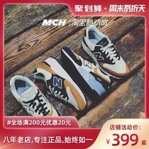 NEW BALANCE/NB 999系列男女款复古休闲运动慢跑步鞋 ML999NA/NB