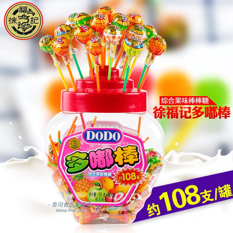 徐福记多嘟棒棒糖1026g桶装约108支综合果味喜糖果儿童零食品批发