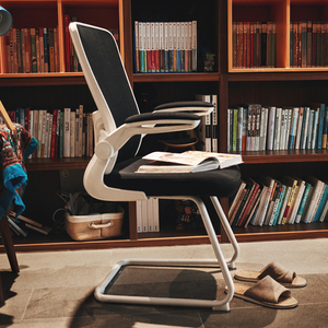 Eight or nine computer chair office chair desk writing learning chair gaming chair student chair back home simple