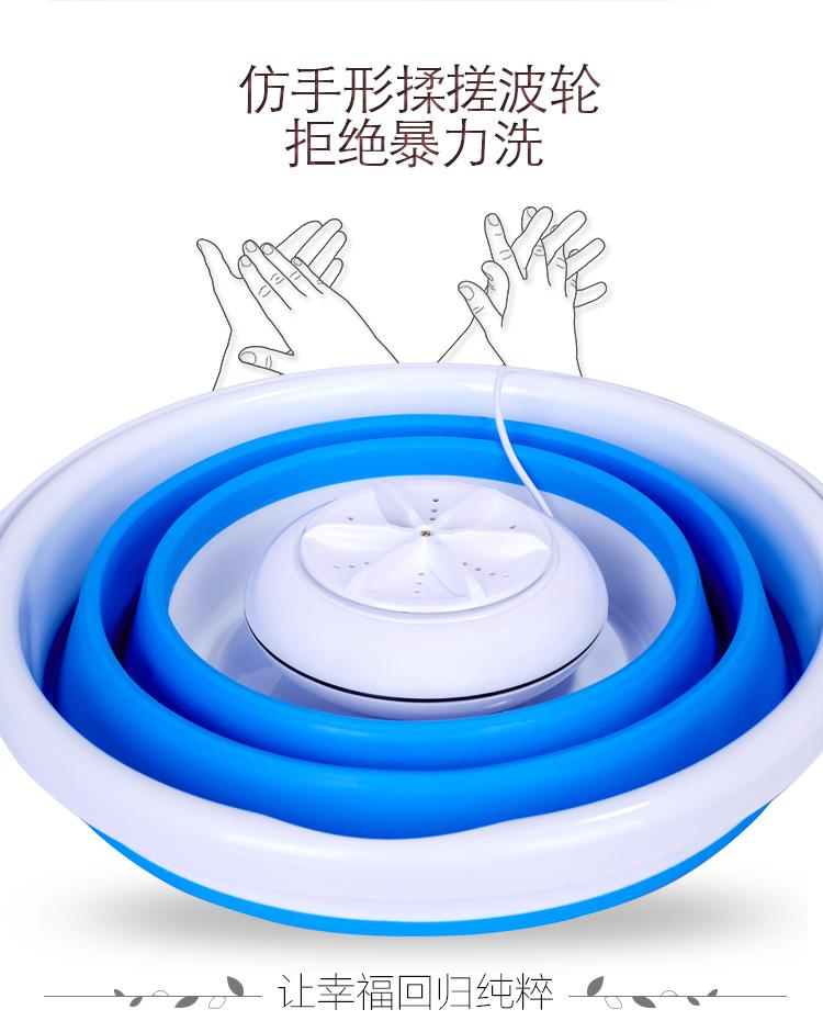 便携式折叠桶洗衣机小型宿舍赖人超声波洗袜子内裤清洗机抖音神器