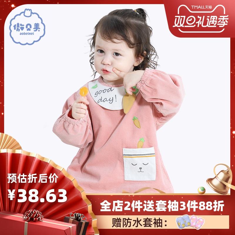 罩衣儿童灯芯绒防水脏宝宝吃饭围兜秋冬婴儿围衣罩衫男女孩画画衣