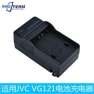 VG121UT相机电池充电器适用于JVC相机 GZ-MS240, GZMS240, MS240