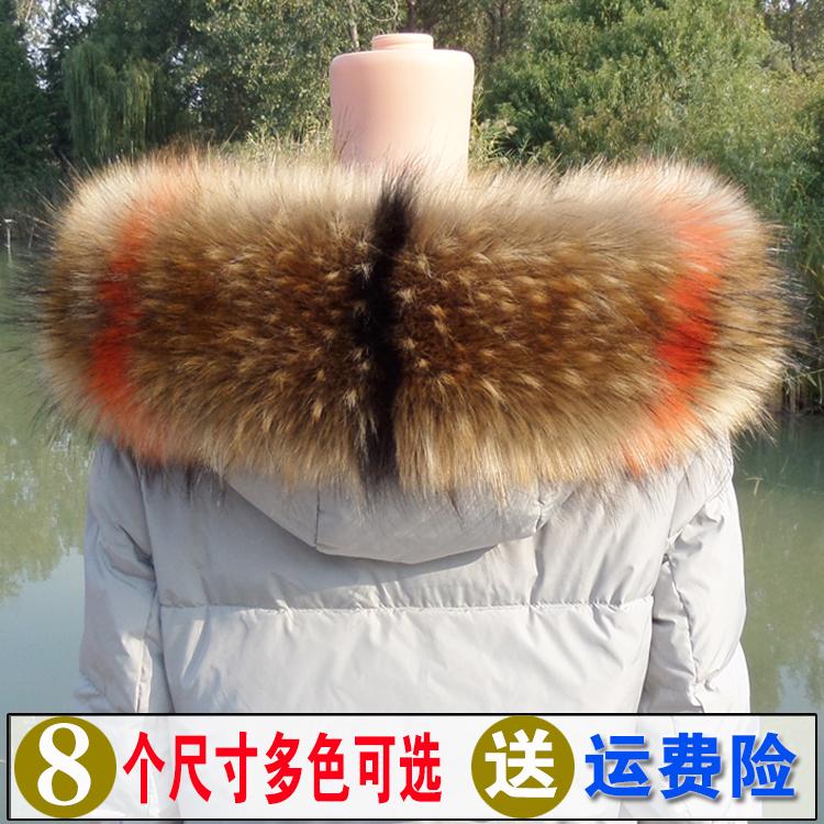 仿狐狸貉子毛毛领子帽条毛条皮草假毛领子羽绒服帽条大衣领子冬女