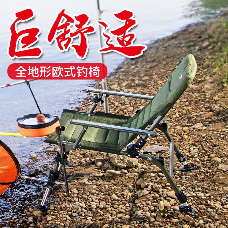 我飞多功能新款钓椅可升降座椅台钓椅便携钓鱼凳子折叠椅钓鱼椅