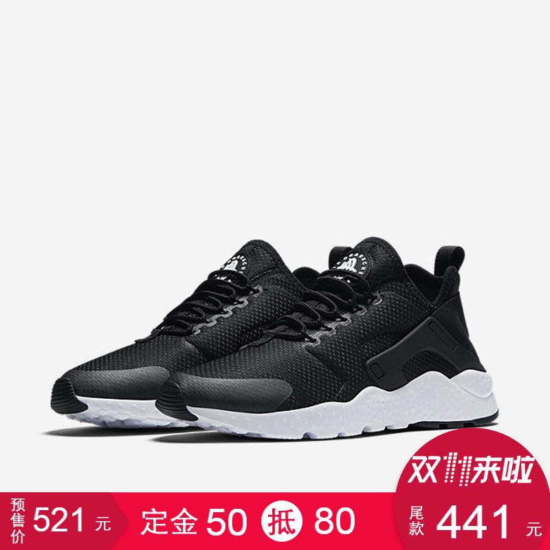耐克Nike Air Huarache Ultra华莱士黑白女跑鞋休闲鞋819151-008