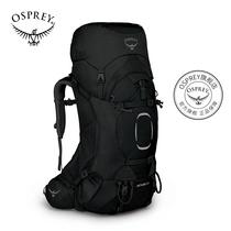 OSPREY Aether 苍穹户外专业大容量登山徒步旅行双肩背包新款男