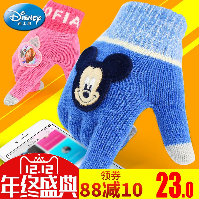 迪士尼儿童手套冬季男孩女孩小学生可爱男童女童小孩五指加绒保暖