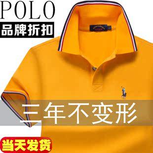 国际品牌男装半袖2019新款体桖纯棉翻领T恤短袖衣服大牌POLO衫潮图片