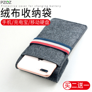 Mobile phone storage bag, small cloth bag, charging treasure, storage bag, portable charger, data cable, digital accessories, small bag, mobile power, U disk, earphone storage box, multi-layer multi-function travel