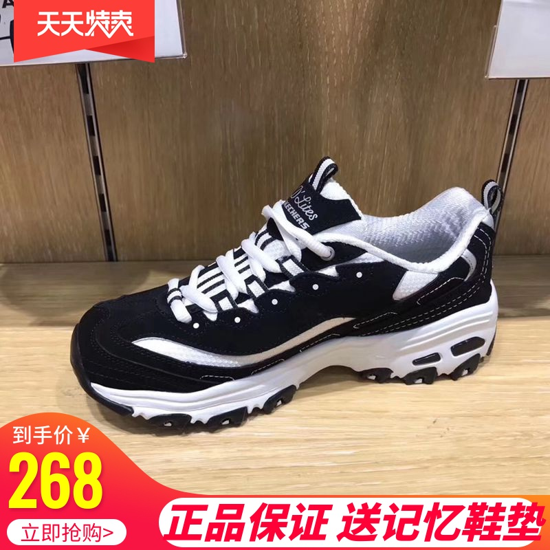 Skechers斯凯奇女鞋熊猫鞋情侣老爹鞋一代经典黑白厚底跑步运动鞋