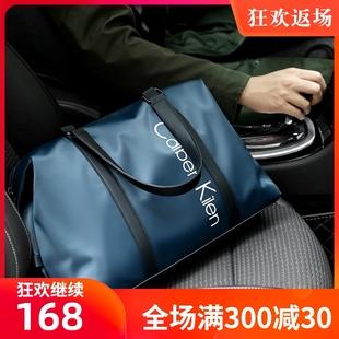男包旅行包男出差大容量手提包男短途旅行李袋潮流单肩斜挎健身包图片