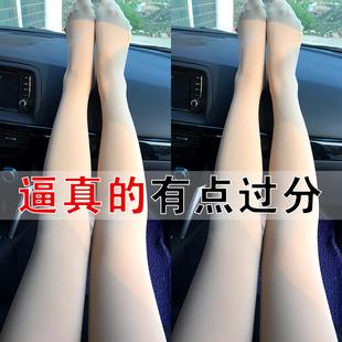 光腿神器春秋款打底裤女薄款外穿肤色冬季连裤袜肉色塑型踩脚丝袜
