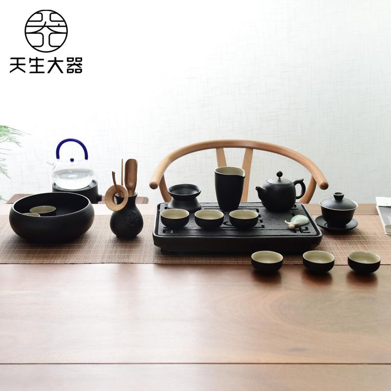 天生大器乌金石功夫茶具家用套装简约黑陶瓷日式小干泡茶盘茶壶杯