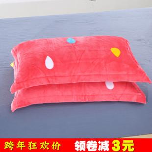 法莱绒枕套一对装48 74cm单人枕芯套枕皮枕头罩成人珊瑚绒枕头套