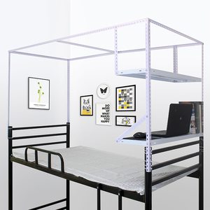 Student bedroom dormitory artifact bunk single bed mosquito net bed curtain bracket shading cloth bed mantle fine iron shelf