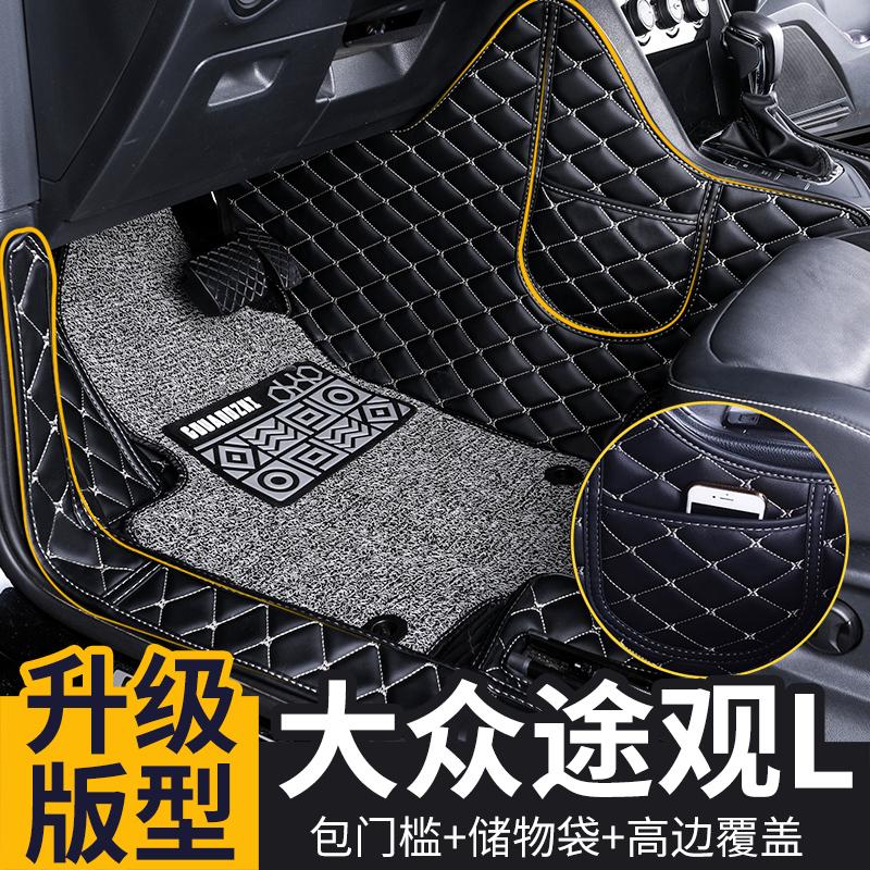 大众途观L脚垫2018款途观L专用丝圈脚垫2017款原厂全包围汽车脚垫