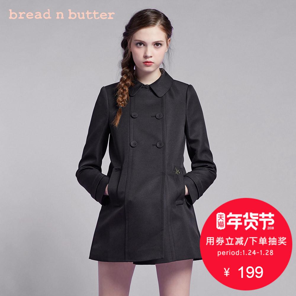 【年货节】bread n butter冬装双排扣风衣中长款直筒宽松外套女