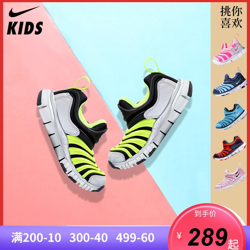 Nike耐克童鞋毛毛虫运动鞋2019秋季新款婴童休闲童鞋男女童跑步鞋