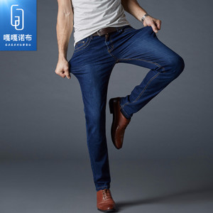 Autumn and winter Slim straight ultra-high stretch jeans men's summer elastic feet pants men's casual long pants large size